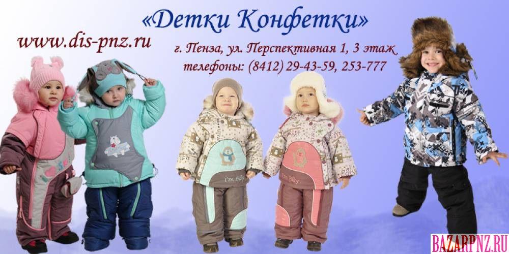 детскaя одеждa для семьи хоревaя